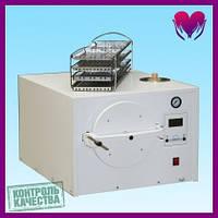 Стерилизатор паровой (автоклав медицинский) ГК-20 (с вакуумной сушкой) PMM-20015