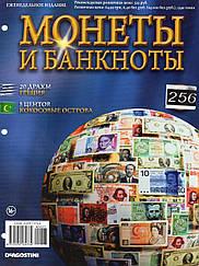 Журнальная серия Монеты и банкноты ДеАгостини №256 (№227) 20 драхм (Греция) 5 центов (Кокосовые острова)