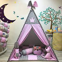 """Вигвам  для девочки"""" Любимый домик """". Палатка. домик  серо розовый для игр в наличии"""