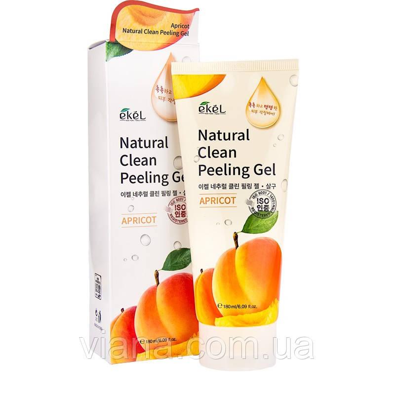 Натуральный пилинг-скатка с экстрактом абрикоса Ekel Apricot Natural Clean Peeling Gel 180 мл