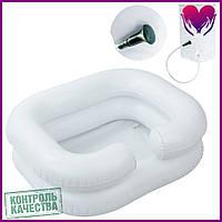 Ванночка для мытья головы с резервуаром и лейкой OSD-F-1002 PMM-20626