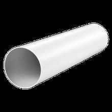 Вентиляционная труба 2020 круглая D=125мм пластик длина 2м