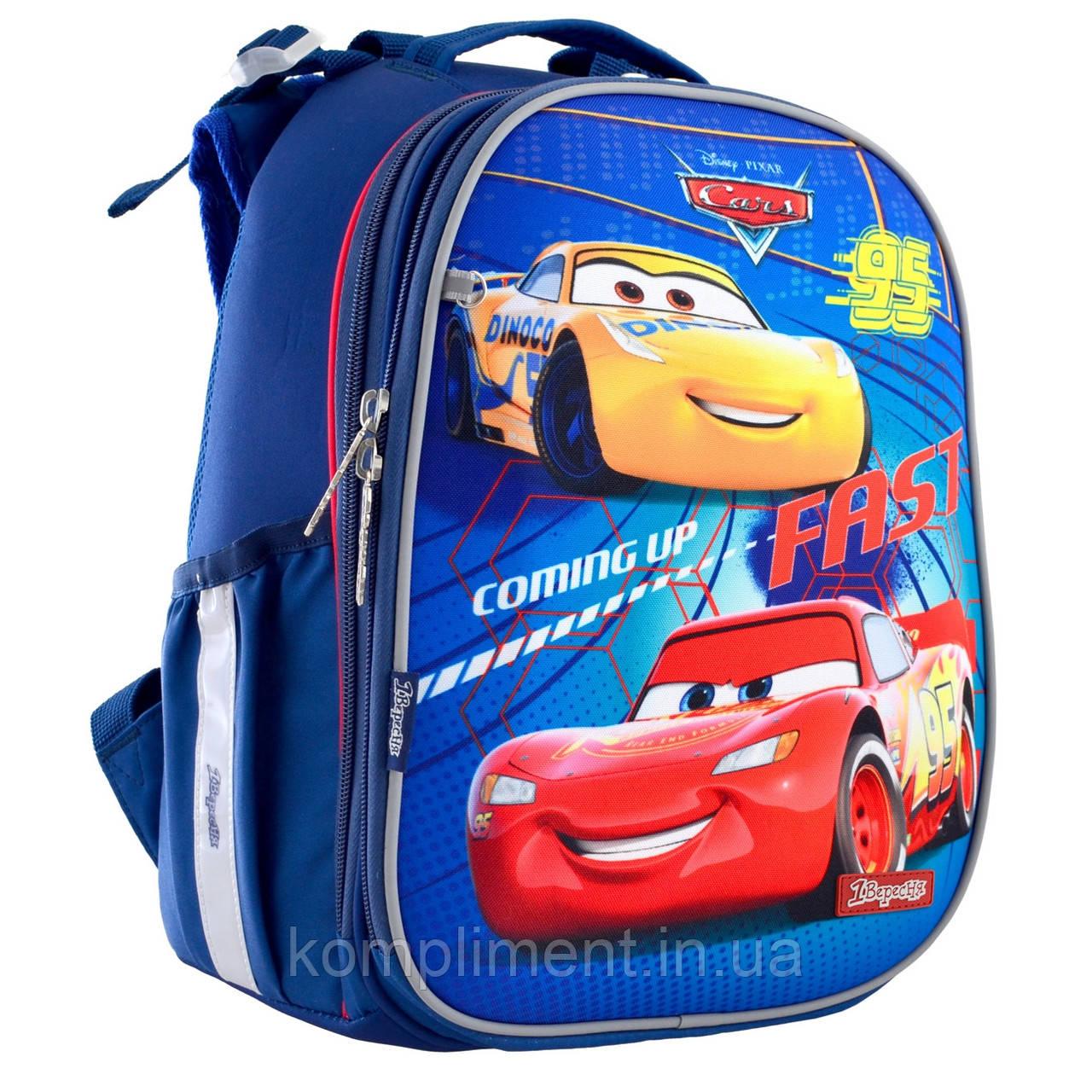 """Рюкзак шкільний каркасний ортопедичний для хлопчика H-25 """"Cars"""""""