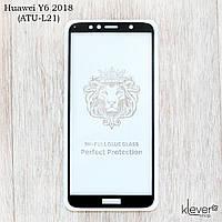 Защитное стекло для Huawei Y6 2018 (ATU-L21), Full Glue
