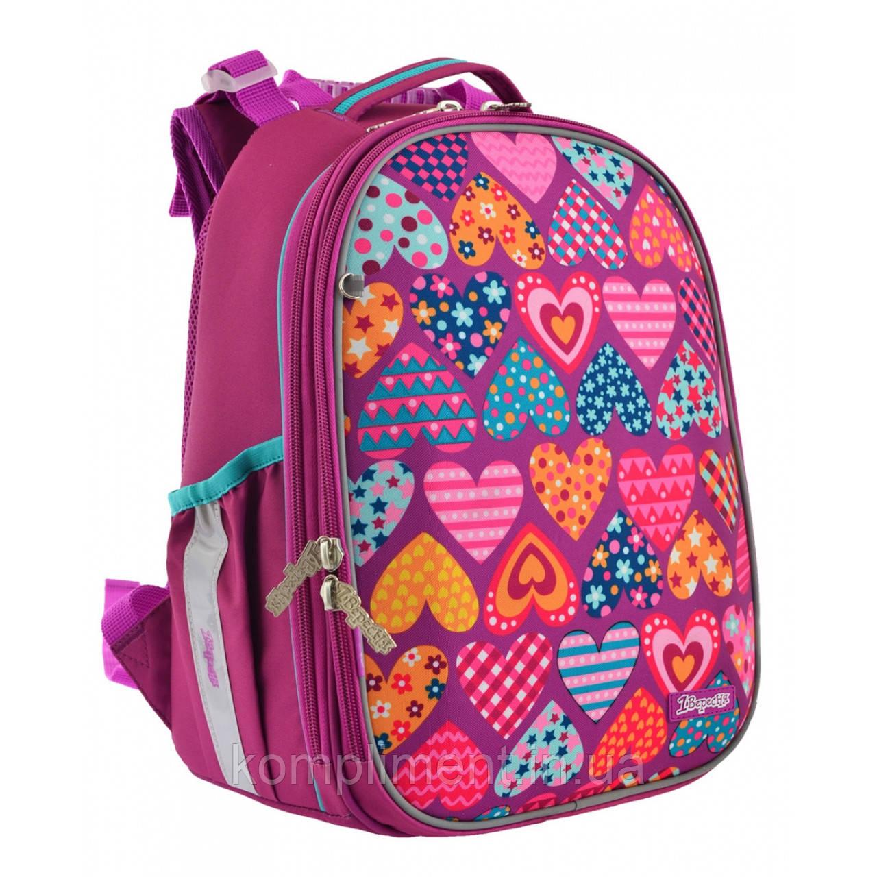 """Рюкзак шкільний каркасний ортопедичний для дівчинки H-25 """"Heart puzzle"""""""