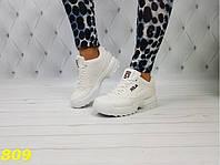 Кроссовки белые на массивной подошве Фила деми 38, 39 (809)