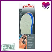 Детская ортопедическая каркасная стелька-супинатор для всех типов закрытой обуви JOY,122 PMM-30868