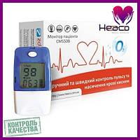 Пульсоксиметр (монитор пациента) Heaco CMS 50BPMM-30947
