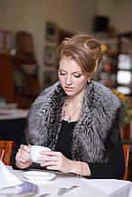 Хутряний комір з чорнобурки Silverfox silver fox fur cape fur collar fur poncho fur shawl