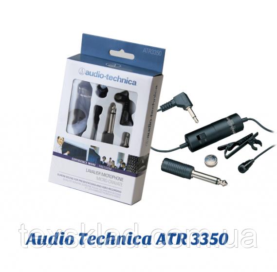Audio-Technica Петличный микрофон ATR3350