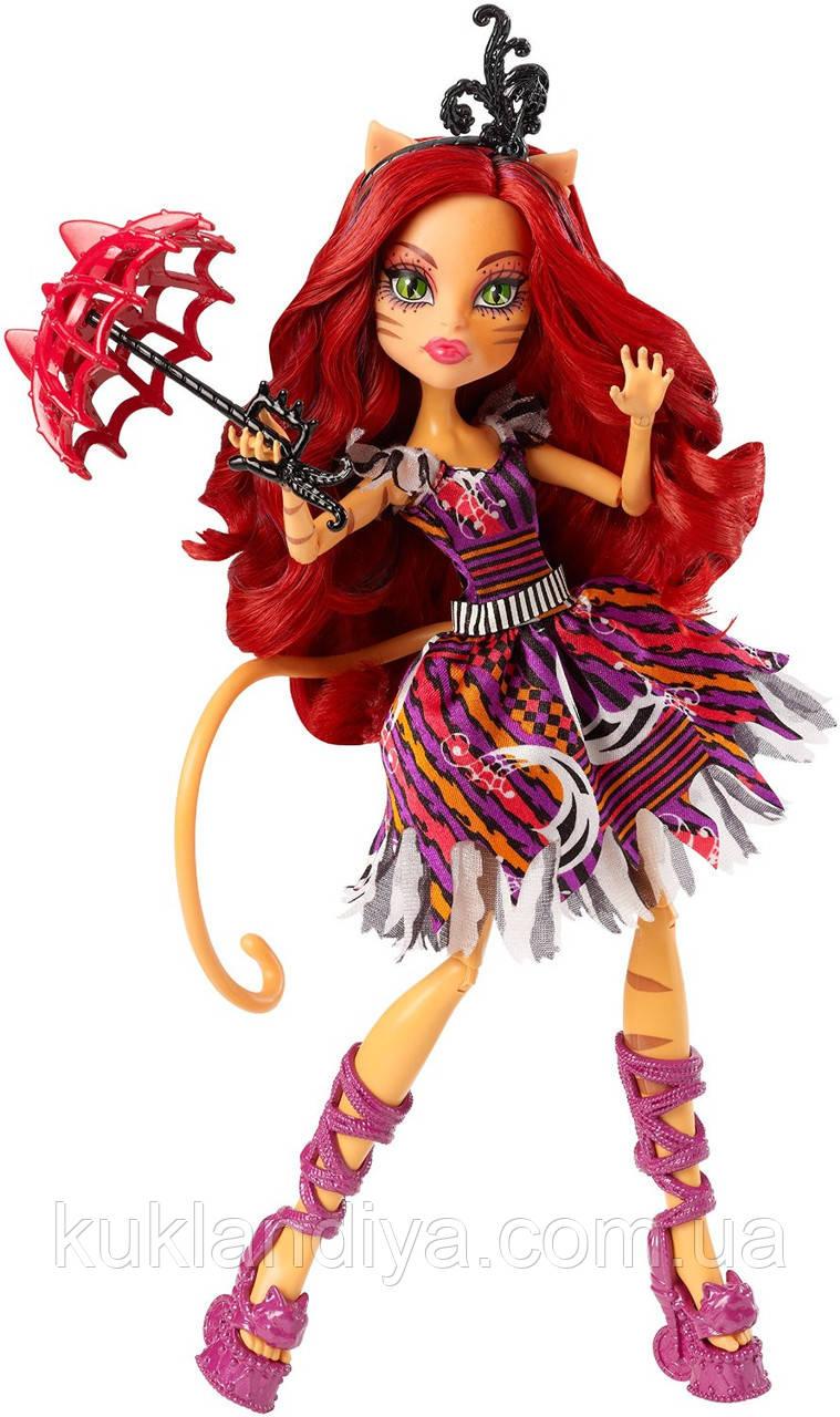 Кукла Monster High Торалей Страйп - Toralei Freak du Chic