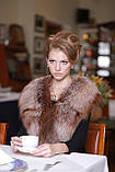 """Меховой воротник  из  чернобурки, цвет - """"старое золото"""" silver fox fur cape fur collar shawl , фото 4"""