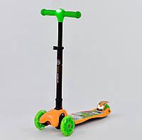 Самокат трехколесный Best Scooter с фарой, складной руль, оранжевый, фото 1