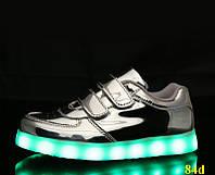 Детские кроссовки светящиеся с Led подсветкой серебро 32-37р 33, 34, 35, 36, 37 (84d)