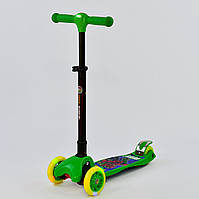 Самокат трехколесный Best Scooter с фарой, складной руль, зеленый, фото 1