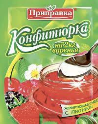 Желирующая смесь с пектином Конфитюрка Приправка , 20 гр, фото 2