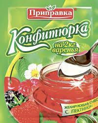 Желирующая смесь с пектином Конфитюрка Приправка , 20 гр