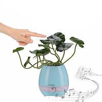 Умный музыкальный цветочный горшок Smart Music Flowerpot Голубой - 133117