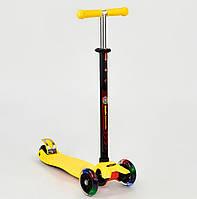 Самокат Best Scooter MAXI 466-113, желтый, фото 1