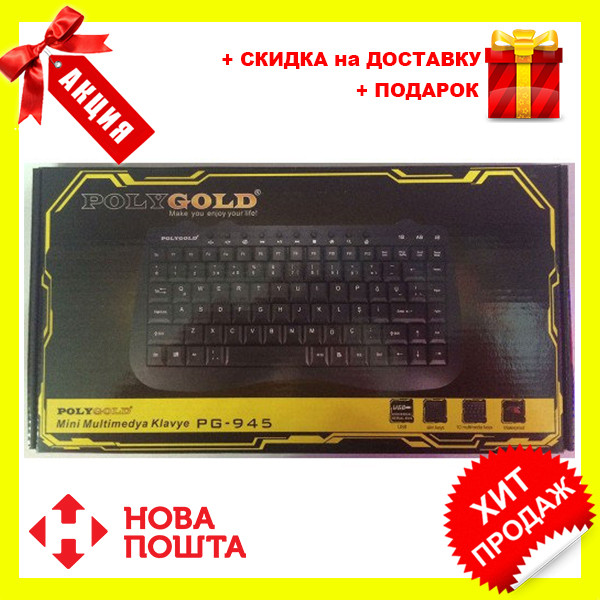 USB проводная компьютерная клавиатура KEYBOARD PG-945 | черная клавиатура для ПК