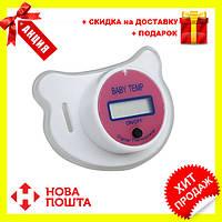 Цифровой термометр в виде соски SOSKA TEMPERATURE для детей, фото 1