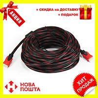 Кабель HDMI-HDMI (V1.4) 15M | шнур переходник HDMI