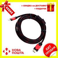 Кабель HDMI - mini HDMI 1.5 M усиленный в обмотке | шнур переходник HDMI