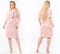 Женское силуэтное платье с карманами 50-52,54-56,58-60,62-64