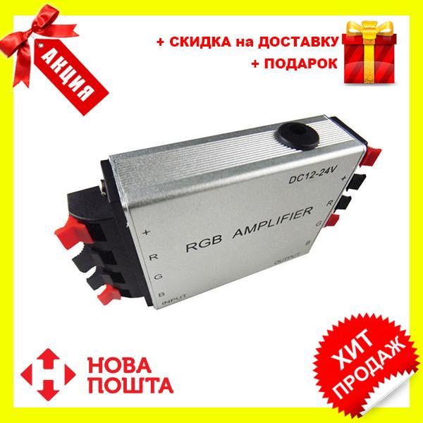 Усилитель мощности напряжения RGB AMPLIFIER XM-01 DC 12V