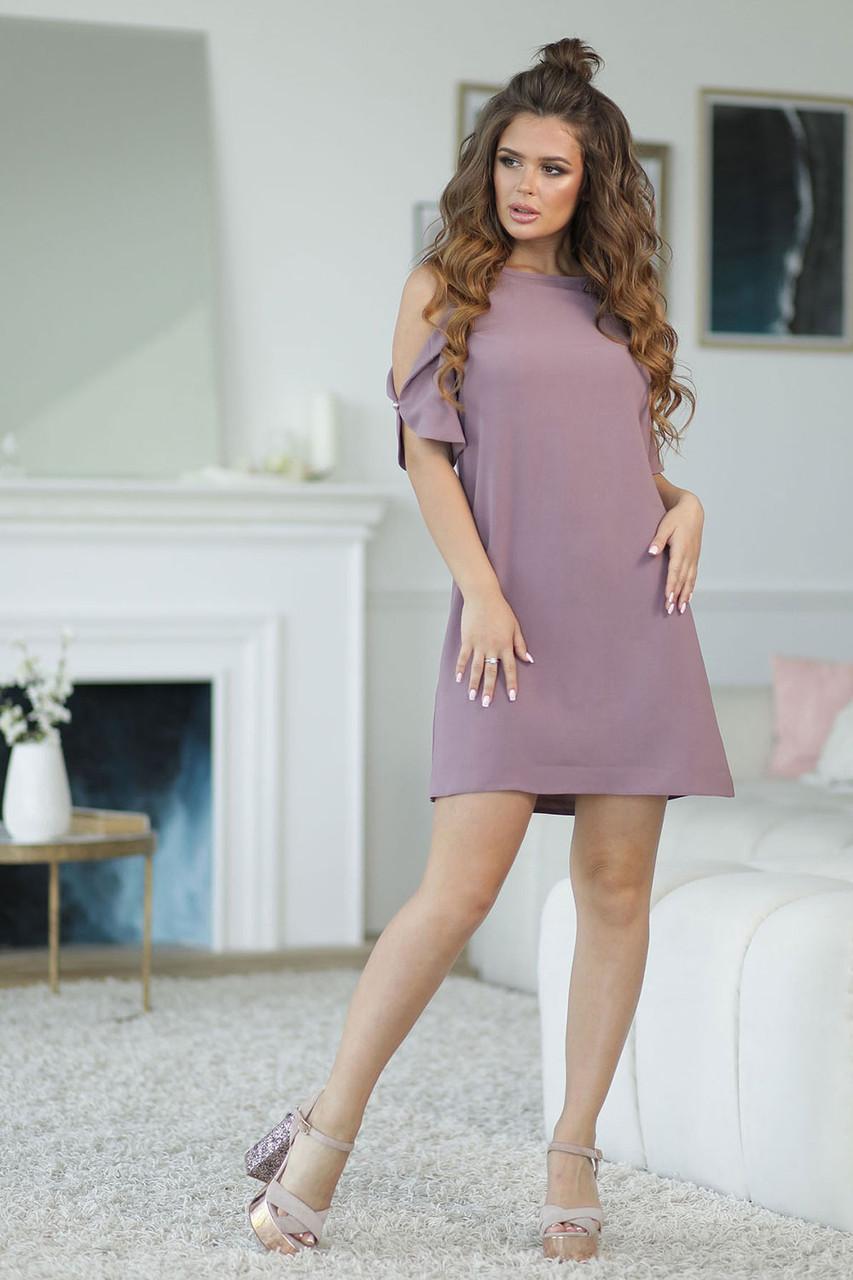 Летнее лиловое Платье с открытыми плечами