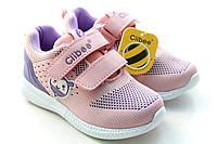 Качественные кроссовки clibee для девочек 31р. по стельке 20 см, фото 1