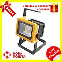 Переносной светодиодный ручной фонарь - прожектор Bailong BL-204 (3 режима) 30W