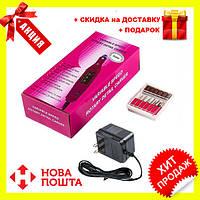 Машинка-ручка для аппаратного маникюра и педикюра PEN TYPE 13000 об/мин | фрезер для полировки 6 в 1
