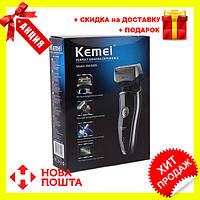 Триммер для бороды Kemei KM- 8009 | аккумуляторная мужская бритва | электробритва, фото 1