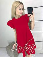 Летнее женское платье 42 размер