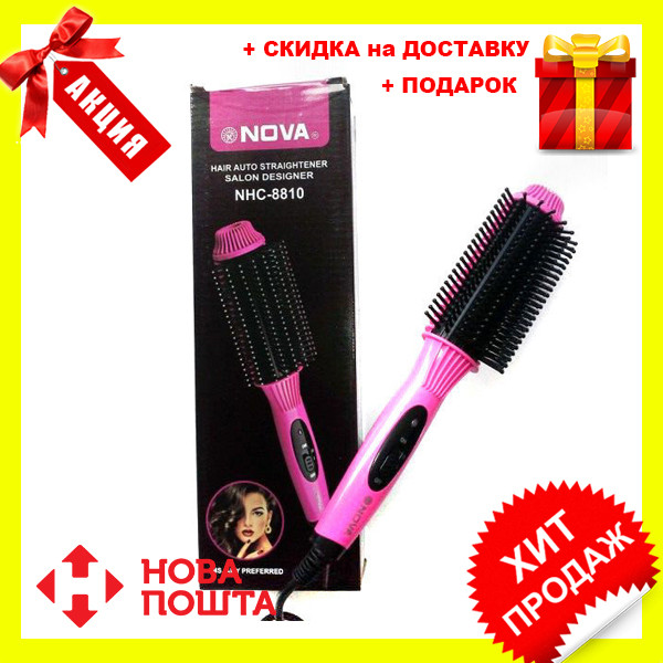 Электрическая расческа выпрямитель для волос NOVA NHC 8810 | выравниватель | утюжок щетка