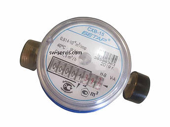 Лічильник води бетар 1.5 схв
