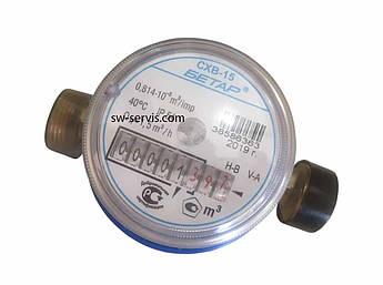 Счетчик воды бетар 1.5 схв