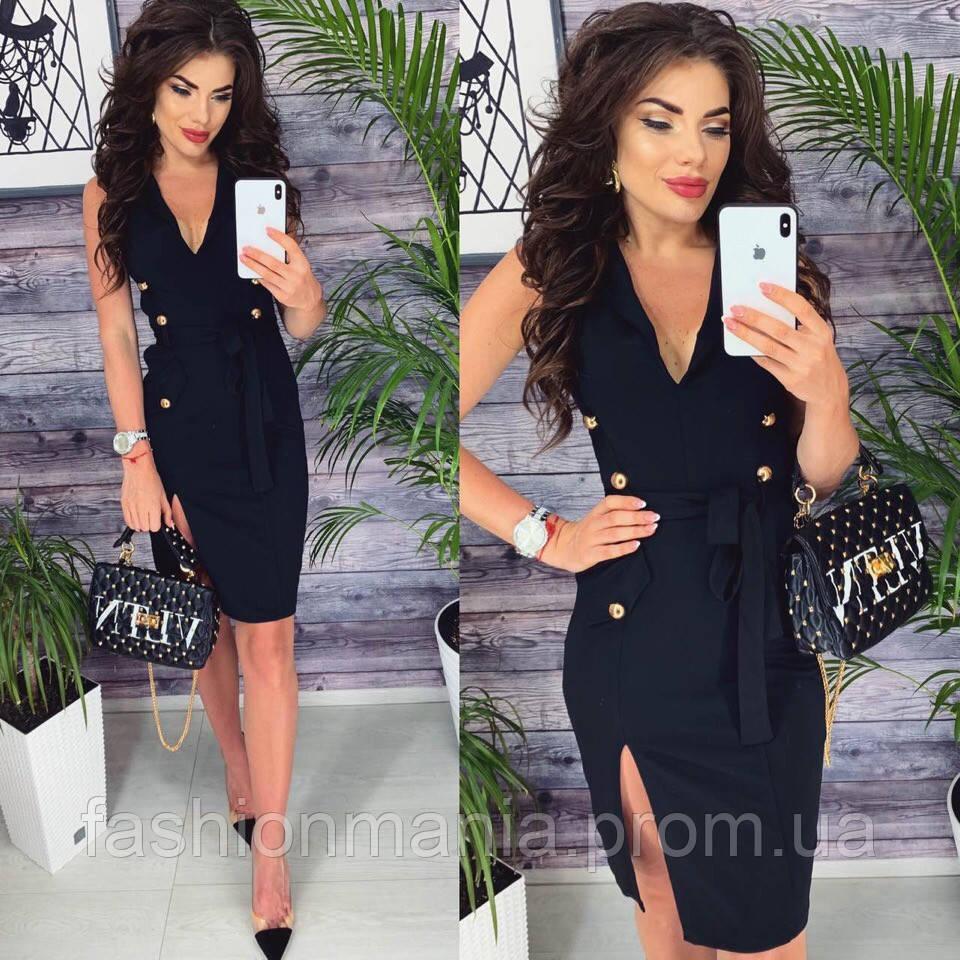 Платье женское жёлтое, чёрное, пудра