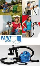 Розпилювач фарби фарбопульт Paint Zoom, фото 3