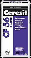 Топинг покрытие Ceresit CF56 25кг Quartz натуральный