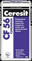 Топинг покрытие Ceresit CF56 25кг Сorundum натуральный