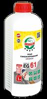 EG-61/5л. Грунт универсал.(концентрат1:6)