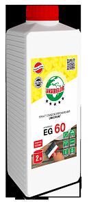 EG-60/2л. Грунт универсал. глубокопрон.