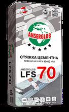 LFS 70/25кг. Цементная стяжка