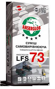 LFS 73/23кг.Самовыравн. смесь 5-80мм ровный пол