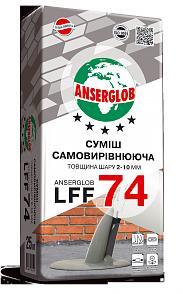 LFS 74/25кг.Самовыравн. смесь 2-10мм