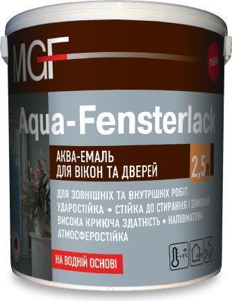 Акваэмаль для окон и дверей  Aqua-Fensterlack MGF 2,5л