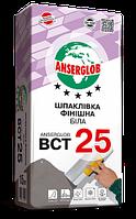 Анцерглоб ВСТ-25/15кг. Шпаклевка фасадная белая