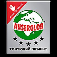 Пигмент тонирующий Анцерглоб в ассортименте  50гр